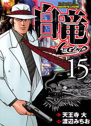http://www.nihonbungeisha.co.jp/books/booksimage/ISBN978-4-537-12667-9.jpg