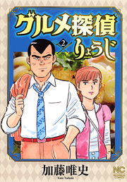 http://www.nihonbungeisha.co.jp/books/booksimage/ISBN978-4-537-12670-9.jpg