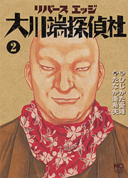http://www.nihonbungeisha.co.jp/books/booksimage/ISBN978-4-537-12672-3.jpg