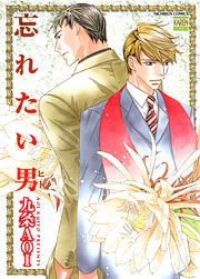 http://www.nihonbungeisha.co.jp/books/booksimage/ISBN978-4-537-12675-4.jpg