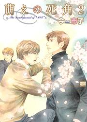 http://www.nihonbungeisha.co.jp/books/booksimage/ISBN978-4-537-12677-8.jpg