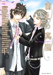http://www.nihonbungeisha.co.jp/books/booksimage/ISBN978-4-537-12678-5.jpg