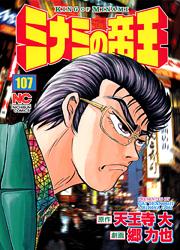 http://www.nihonbungeisha.co.jp/books/booksimage/ISBN978-4-537-12681-5.jpg