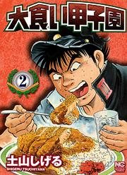 http://www.nihonbungeisha.co.jp/books/booksimage/ISBN978-4-537-12683-9.jpg