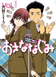 http://www.nihonbungeisha.co.jp/books/booksimage/ISBN978-4-537-12686-0.jpg