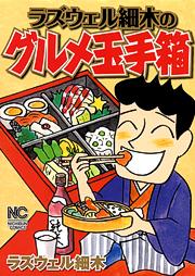 http://www.nihonbungeisha.co.jp/books/booksimage/ISBN978-4-537-12687-7.jpg