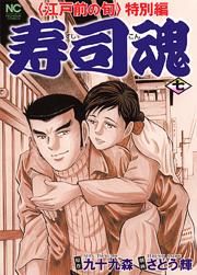 http://www.nihonbungeisha.co.jp/books/booksimage/ISBN978-4-537-12688-4.jpg