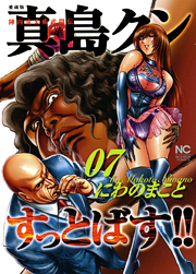 http://www.nihonbungeisha.co.jp/books/booksimage/ISBN978-4-537-12711-9.jpg
