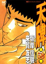 http://www.nihonbungeisha.co.jp/books/booksimage/ISBN978-4-537-12715-7.jpg