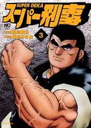 http://www.nihonbungeisha.co.jp/books/booksimage/ISBN978-4-537-12717-1.jpg