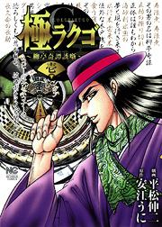 http://www.nihonbungeisha.co.jp/books/booksimage/ISBN978-4-537-12718-8.jpg
