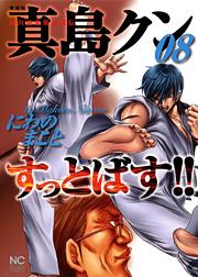 http://www.nihonbungeisha.co.jp/books/booksimage/ISBN978-4-537-12720-1.jpg