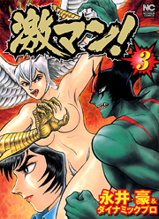 http://www.nihonbungeisha.co.jp/books/booksimage/ISBN978-4-537-12723-2.jpg