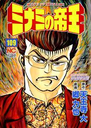 http://www.nihonbungeisha.co.jp/books/booksimage/ISBN978-4-537-12730-0.jpg
