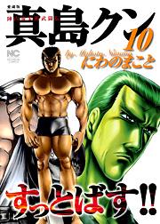 http://www.nihonbungeisha.co.jp/books/booksimage/ISBN978-4-537-12735-5.jpg