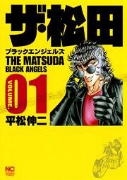 http://www.nihonbungeisha.co.jp/books/booksimage/ISBN978-4-537-12739-3.jpg