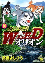 http://www.nihonbungeisha.co.jp/books/booksimage/ISBN978-4-537-12741-6.jpg