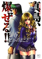 http://www.nihonbungeisha.co.jp/books/booksimage/ISBN978-4-537-12744-7.jpg