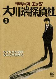 http://www.nihonbungeisha.co.jp/books/booksimage/ISBN978-4-537-12745-4.jpg