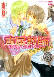 http://www.nihonbungeisha.co.jp/books/booksimage/ISBN978-4-537-12748-5.jpg