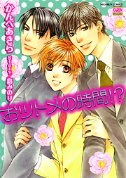 http://www.nihonbungeisha.co.jp/books/booksimage/ISBN978-4-537-12749-2.jpg