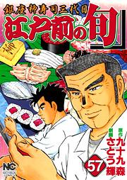 http://www.nihonbungeisha.co.jp/books/booksimage/ISBN978-4-537-12750-8.jpg