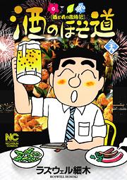 http://www.nihonbungeisha.co.jp/books/booksimage/ISBN978-4-537-12753-9.jpg