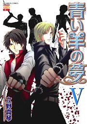 http://www.nihonbungeisha.co.jp/books/booksimage/ISBN978-4-537-12759-1.jpg