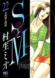 http://www.nihonbungeisha.co.jp/books/booksimage/ISBN978-4-537-12761-4.jpg