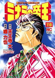 http://www.nihonbungeisha.co.jp/books/booksimage/ISBN978-4-537-12764-5.jpg