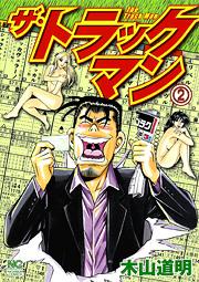 http://www.nihonbungeisha.co.jp/books/booksimage/ISBN978-4-537-12765-2.jpg
