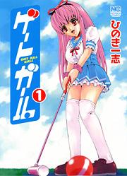 http://www.nihonbungeisha.co.jp/books/booksimage/ISBN978-4-537-12766-9.jpg