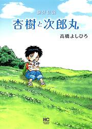 http://www.nihonbungeisha.co.jp/books/booksimage/ISBN978-4-537-12767-6.jpg