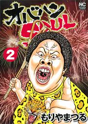 http://www.nihonbungeisha.co.jp/books/booksimage/ISBN978-4-537-12768-3.jpg