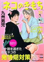 http://www.nihonbungeisha.co.jp/books/booksimage/ISBN978-4-537-12772-0.jpg