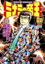 http://www.nihonbungeisha.co.jp/books/booksimage/ISBN978-4-537-12773-7.jpg