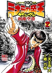 http://www.nihonbungeisha.co.jp/books/booksimage/ISBN978-4-537-12774-4.jpg