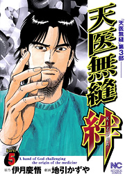 http://www.nihonbungeisha.co.jp/books/booksimage/ISBN978-4-537-12776-8.jpg