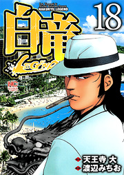 http://www.nihonbungeisha.co.jp/books/booksimage/ISBN978-4-537-12777-5.jpg