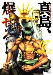 http://www.nihonbungeisha.co.jp/books/booksimage/ISBN978-4-537-12788-1.jpg