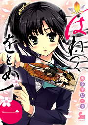 http://www.nihonbungeisha.co.jp/books/booksimage/ISBN978-4-537-12789-8.jpg