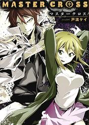 http://www.nihonbungeisha.co.jp/books/booksimage/ISBN978-4-537-12790-4.jpg