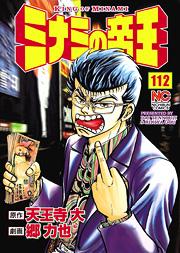 http://www.nihonbungeisha.co.jp/books/booksimage/ISBN978-4-537-12792-8.jpg