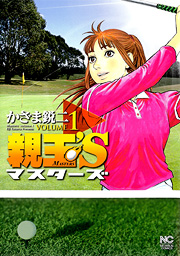http://www.nihonbungeisha.co.jp/books/booksimage/ISBN978-4-537-12795-9.jpg