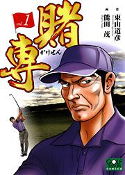 http://www.nihonbungeisha.co.jp/books/booksimage/ISBN978-4-537-12797-3.jpg