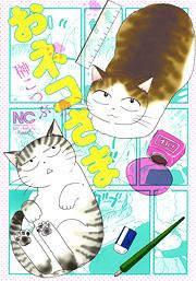 http://www.nihonbungeisha.co.jp/books/booksimage/ISBN978-4-537-12798-0.jpg