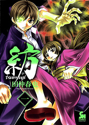 http://www.nihonbungeisha.co.jp/books/booksimage/ISBN978-4-537-12800-0.jpg