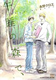 http://www.nihonbungeisha.co.jp/books/booksimage/ISBN978-4-537-12801-7.jpg
