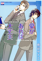 http://www.nihonbungeisha.co.jp/books/booksimage/ISBN978-4-537-12802-4.jpg