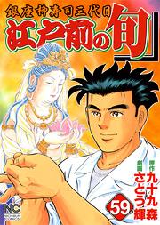 http://www.nihonbungeisha.co.jp/books/booksimage/ISBN978-4-537-12804-8.jpg